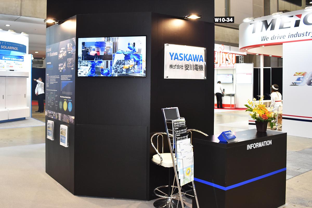 スマートグリッドEXPO 2017 施工実績 展示会ブース・各種イベント装飾