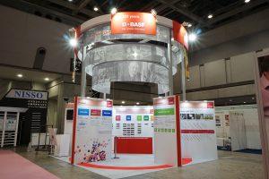 CPhi Japan 2015