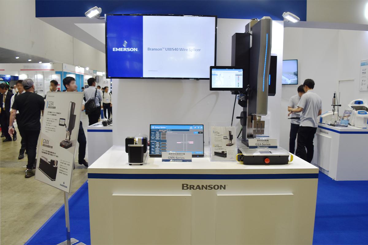 人とくるまのテクノロジー展 2019 横浜