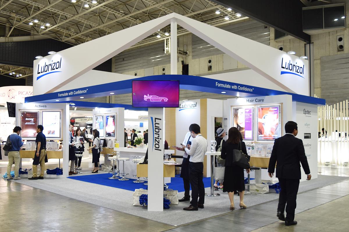 第9回 化粧品産業技術展  -CITE JAPAN 2019-