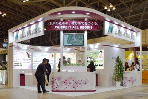 第10回 化粧品開発展  東京  -COSME Tech 2020 TOKYO-