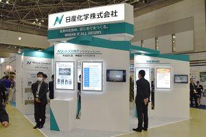 コンバーティングテクノロジー総合展 2020/新機能性材料展 2020