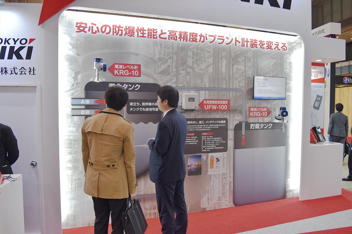 INCHEM TOKYO 2019 / 第32回プラントショー