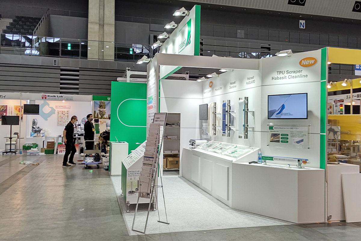 第31回 西日本食品産業創造展'21